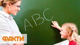 Зарплаты учителей и предметы по выбору: что изменит новый закон о среднем образовании