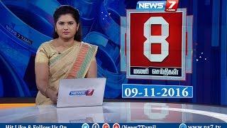 News @ 8 PM   News7 Tamil   09/11/2016