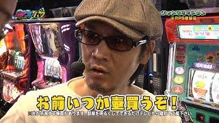 パチプレTV(2016/4/6放送)