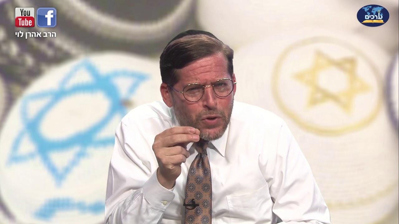 ככה תדעו למי להצביע - עם הרב אהרן לוי.