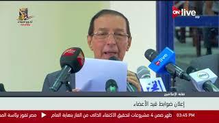 نقيب الإعلاميين حمدي الكنيسي يعلن شروط القيد في النقابة والأوراق المطلوبة لقيد الأعضاء
