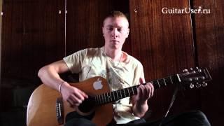 5nizza - Нева ( Разбор песни для гитары )