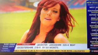 Sky sports news does call me maybe