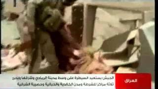 العراق - مقتل الإرهابي شاكر وهيب الفهداوي قاتل سائقي الشاحنات السورية على طريق بغداد دمشق الدولي