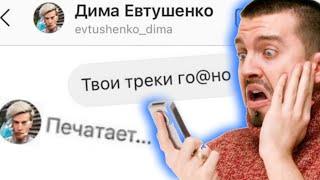 100 СООБЩЕНИЙ ФОКУСНИКАМ | КТО ОТВЕТИТ ?