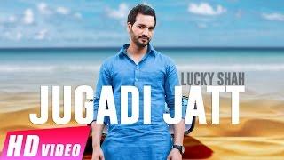 Jugadi Jatt   Lucky Shah   New Punjabi Songs 2017   Shemaroo Punjabi