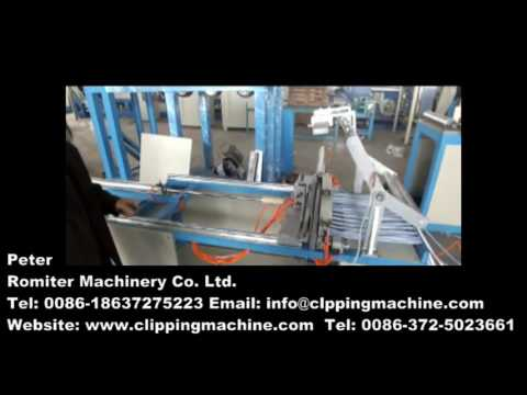 Automatic Mesh Bag Hot Bottom Sealing Machine for Sale