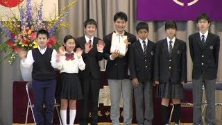 原 大智 選手 平昌オリンピック 銅メダル報告会 原大智 検索動画 9