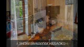 Продается трехкомнатная сталинка на Титова д. Днепропетровск