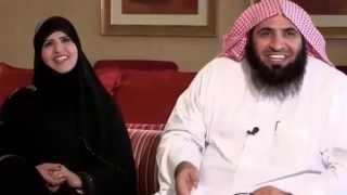 Saudische Debatte um Gesichtsschleier