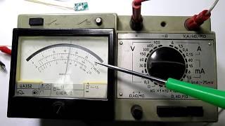 видео Аналоговый мультиметр (стрелочный) - купить по низкой цене
