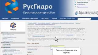 видео Передать показания счетчика за электроэнергию