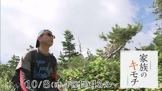 2014年9月27日の御嶽山噴火 58人が死亡、5人が行方不明となっ...