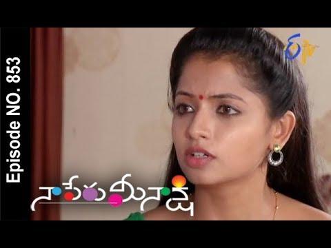 Naa Peru Meenakshi   16th October 2017  Full Episode No 853  ETV Telugu