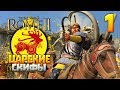 Царские Скифы Прохождение на Легенде 1 Total War Rome 2 mp3
