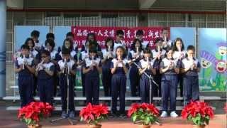 101學年度直笛成果發表-六乙直笛合奏