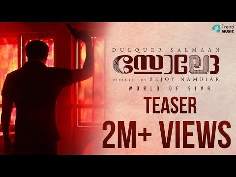 Solo - World of Siva | Malayalam Teaser #2 | Dulquer Salmaan, Bejoy Nambiar | Trend Music