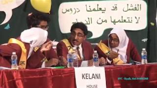 [12.72 MB] SLIS - Riyadh Annual Debate Competition Finales 2017-2018