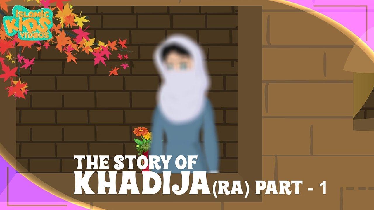Family Of Prophet Muhammad (SAW) For Kids   Khadija (RA) Wife Of Prophet    Part 1   Islamic Stories