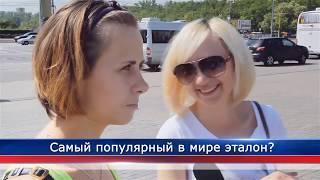"""Опрос людей на улице: """"Что такое метрология?"""" :)"""