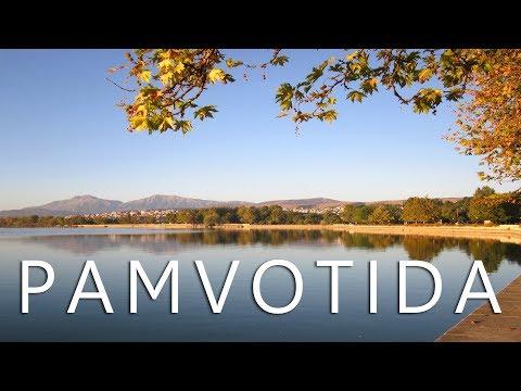 Lake Pamvotida (Pamvotis), Ioannina, Greece