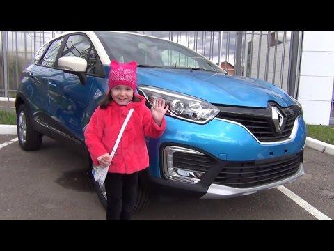 Renault Kaptur  КАН АВТО Казань. Renault Kaptur. KAN AUTO Kazan