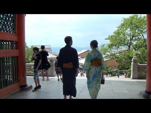 Japan Summer Holiday, Osaka & Tokyo