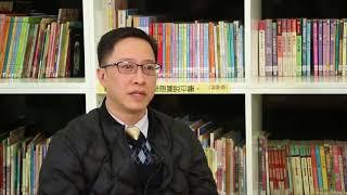 Publication Date: 2017-09-26 | Video Title: 佛教黃焯菴小學陳瑞良校長
