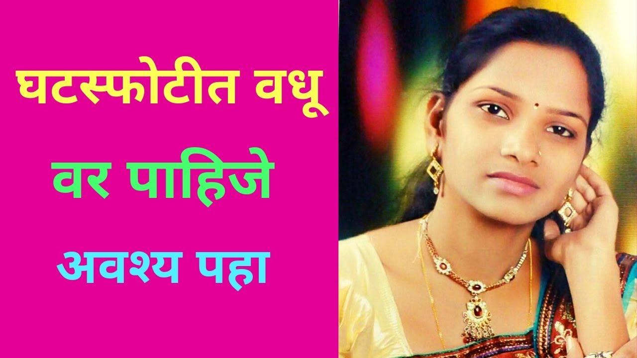 Females pune divorced Neha Singh,