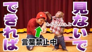 喋らなくてもお猿さんとコミュニケーション取れるか試したら大事故wwwwww thumbnail