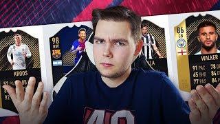 Czas na drafcik, bo potrzebny mi hajsik | FIFA 18