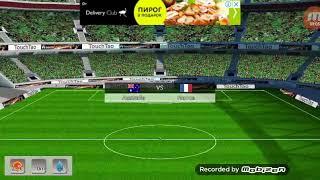 Gambar cover ЧМ по футболу|Австралия–Франция|Футбольный победитель