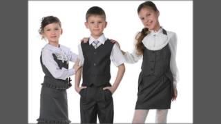 Школьная форма для девочек 7 класс(http://vk.cc/41UH9l Один из крупнейших интернет-магазинов в рунете детских товаров. Заходите!, 2015-07-26T17:37:07.000Z)