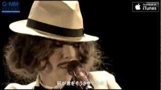 [MV] パーミー (Palmy): SHY BOY (JP sub)