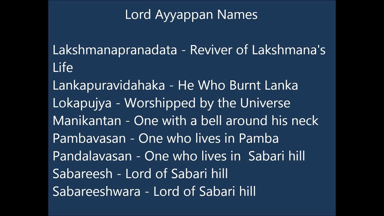 Lord Ayyappan Names For Indian Baby Boys