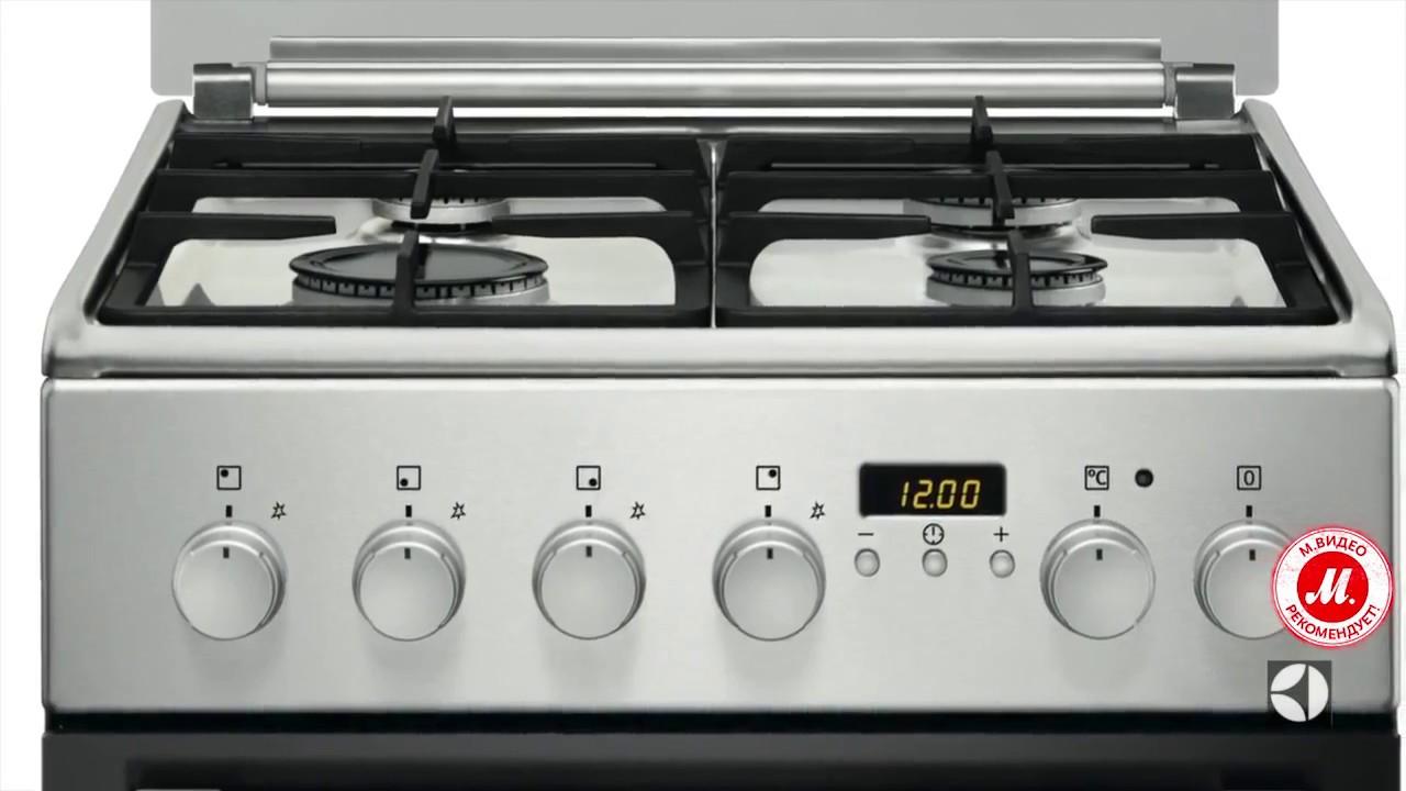 Заказывай на сайте ➥ забирай сегодня!. Тел. ☎ 0(800)303-505. Низкие цены на электрические плиты. ✓рассрочка ✓оплата частями ✓доставка по всей территории украины | comfy (комфи).