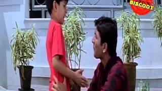 Excuse Me 2003:Full Kannada Movie