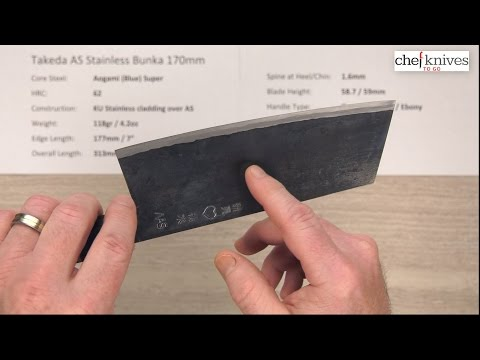 Takeda AS Stainless Bunka 170mm Quick Look