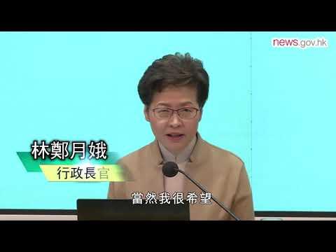 關愛基金將向失業者發津貼 (14.1.2020) - YouTube