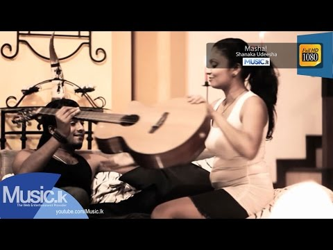 Mashali - Shanaka Udeesha - Full HD - www.music.lk