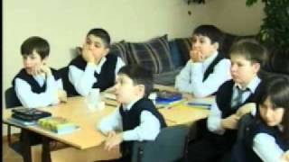 Урок: окружающий мир 4 класс
