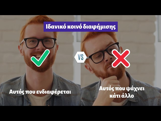 Διαφήμιση στο facebook. Ο μόνος τρόπος να δουν τα post σας