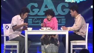 Gag Concert 대화가 필요해 20070909