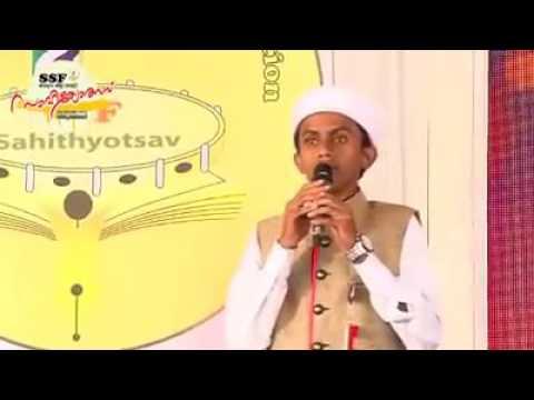 Ssf district sahithyolsav 2016 mappila song