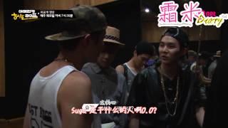 【霜米::DIARY 中字】BTS的American Hustle Life未公开影像 - Jhope,Jin与Youtube Star一起的Dance Time