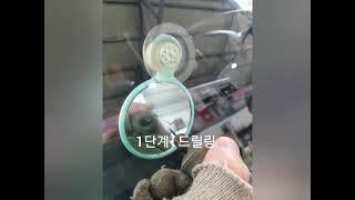 용인유리복원 안성유리복원 차유리복원 돌빵 땜빵 2020…