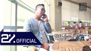 갈프로젝트 (Galproject) - 나의 라임 널 만난지 오렌지나무 (My Lime, Orange Tree Since I Met You) #Official M/V