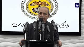 وزير الإدارة المحلية يوجه رسالة للمواطنين والبلديات 17/3/2020