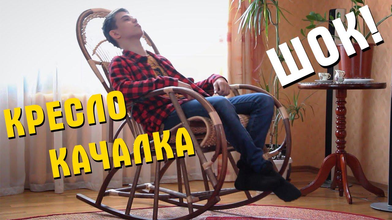 Кресла плетеные, кресла из лозы, кресла из ротанга, кресла из бамбука, кресла из абаки. Продажа, поиск, поставщики и магазины, цены в беларуси.