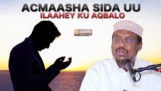 MUXAADARO CUSUB 2018 | ACMAASHA & SIDA UU ILAAHAY KU AQBALO ᴴᴰ┇Sh. Mustafe Xaaji Ismaaciil